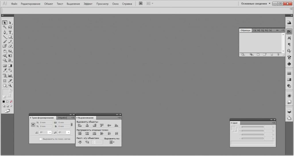 Adobe Illustrator окно программы