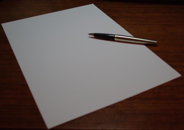 Проблема чистого листа