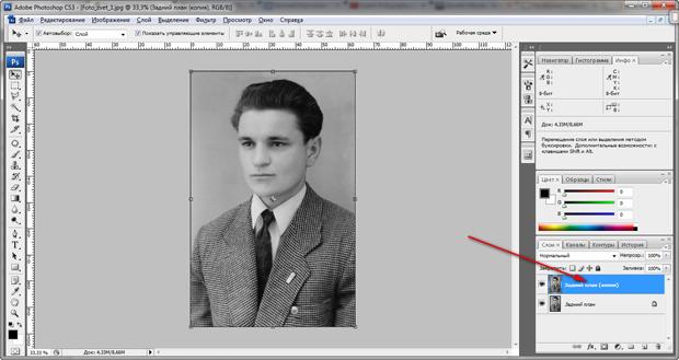 фотошоп сделать черно белую фотографию: