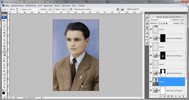 как в фотошопе сделать фото черно-белое