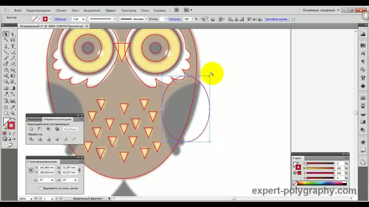 Как рисовать поверх в иллюстраторе