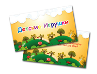 Создание макетов визитных карточек. Видеоуроки