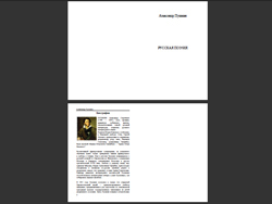 Раскладка брошюры