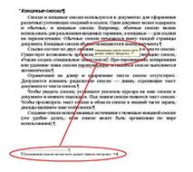 Min_snoska