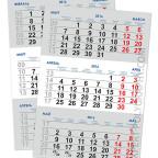 Квартальный календарь 2016. Векторная сетка.