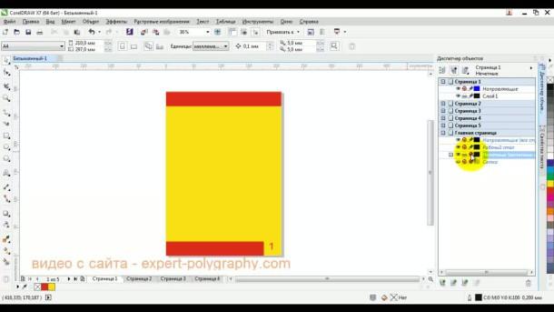 видео уроки coreldraw x7 для начинающих