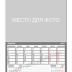 Календарная сетка с полем для заметок на 2017 год