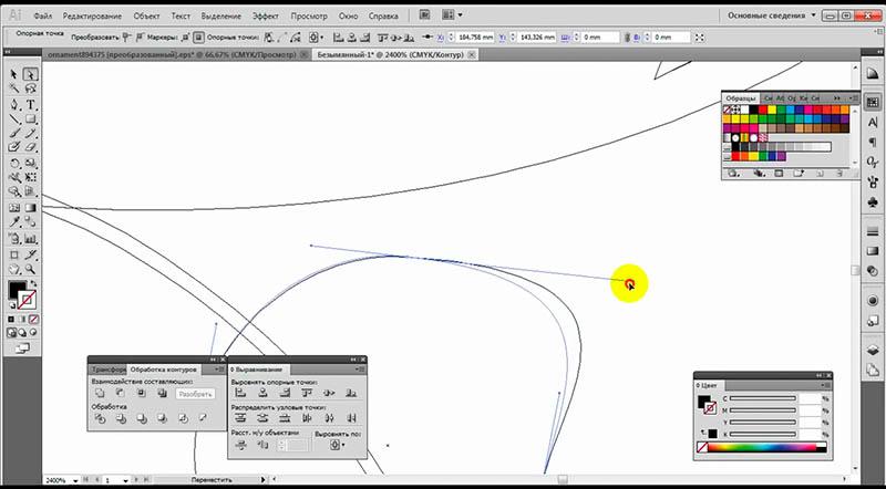 Различия между растровой графикой и векторной