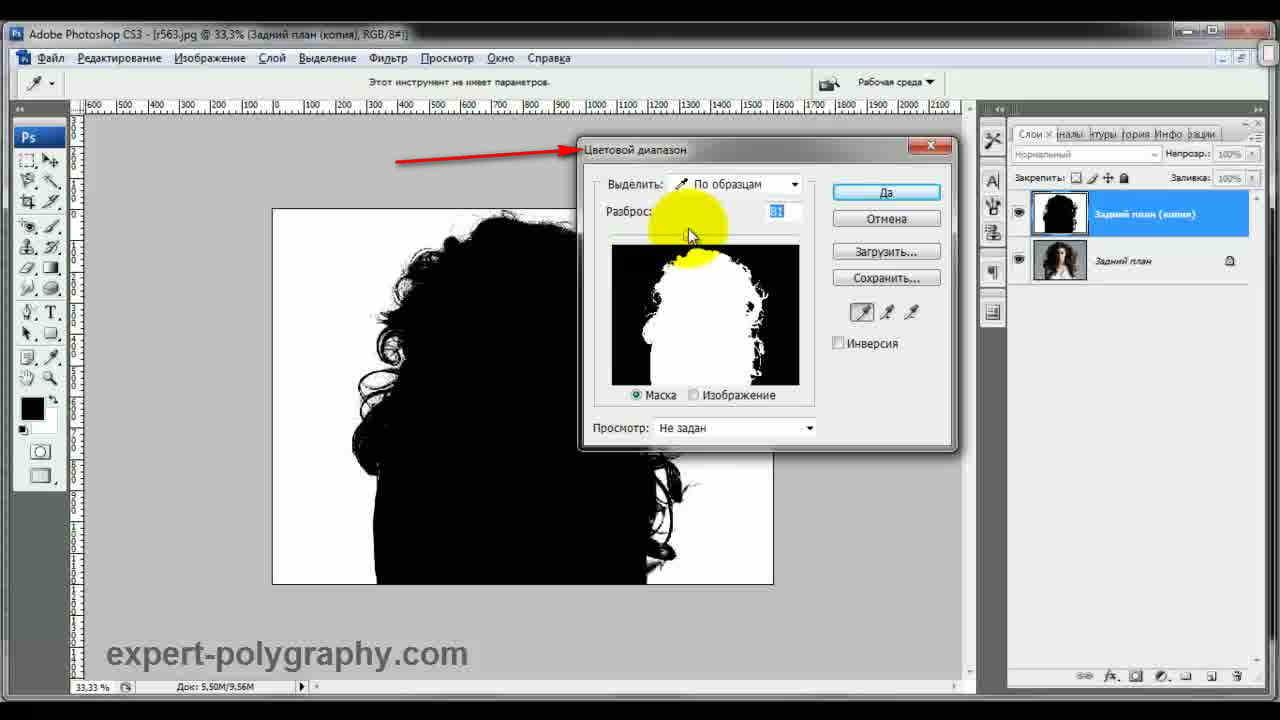 как вырезать часть фото в фотошопе