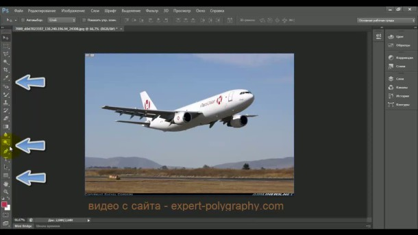 Группы инструментов photoshop cs6