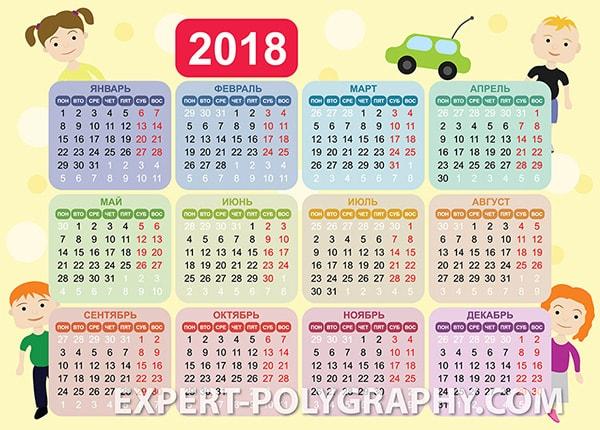 ШАБЛОНЫ КАЛЕНДАРЕЙ 2018 ПОМЕСЯЧНО ДЛЯ CORELDRAW СКАЧАТЬ БЕСПЛАТНО
