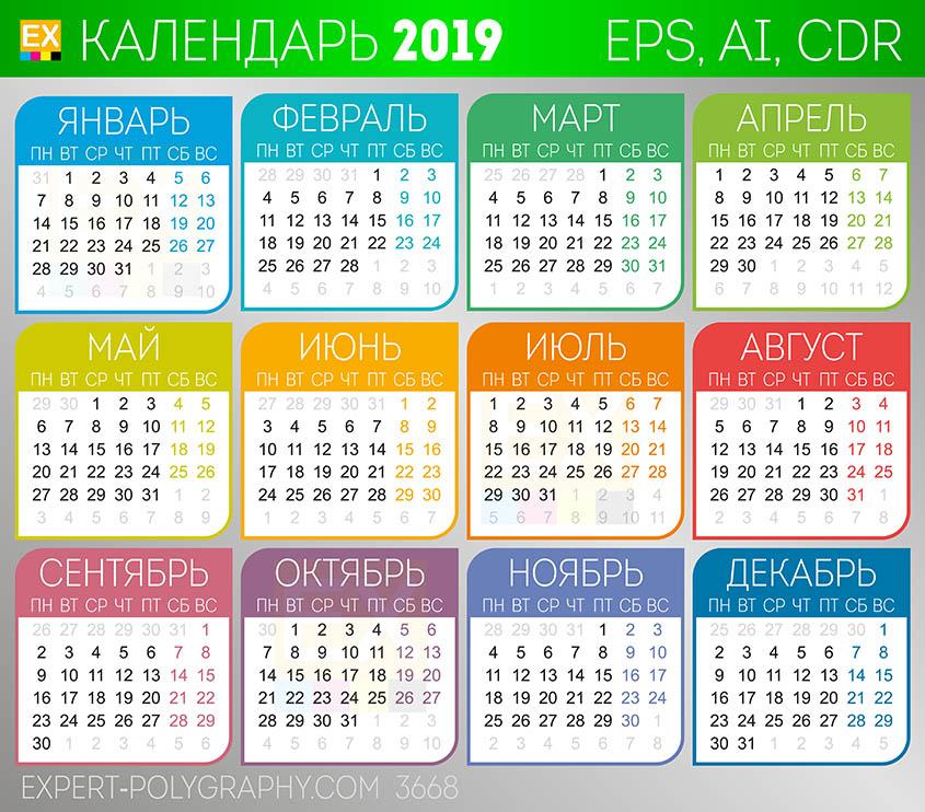 календарные сетки для календарей рб на 2019 год с праздниками cdr